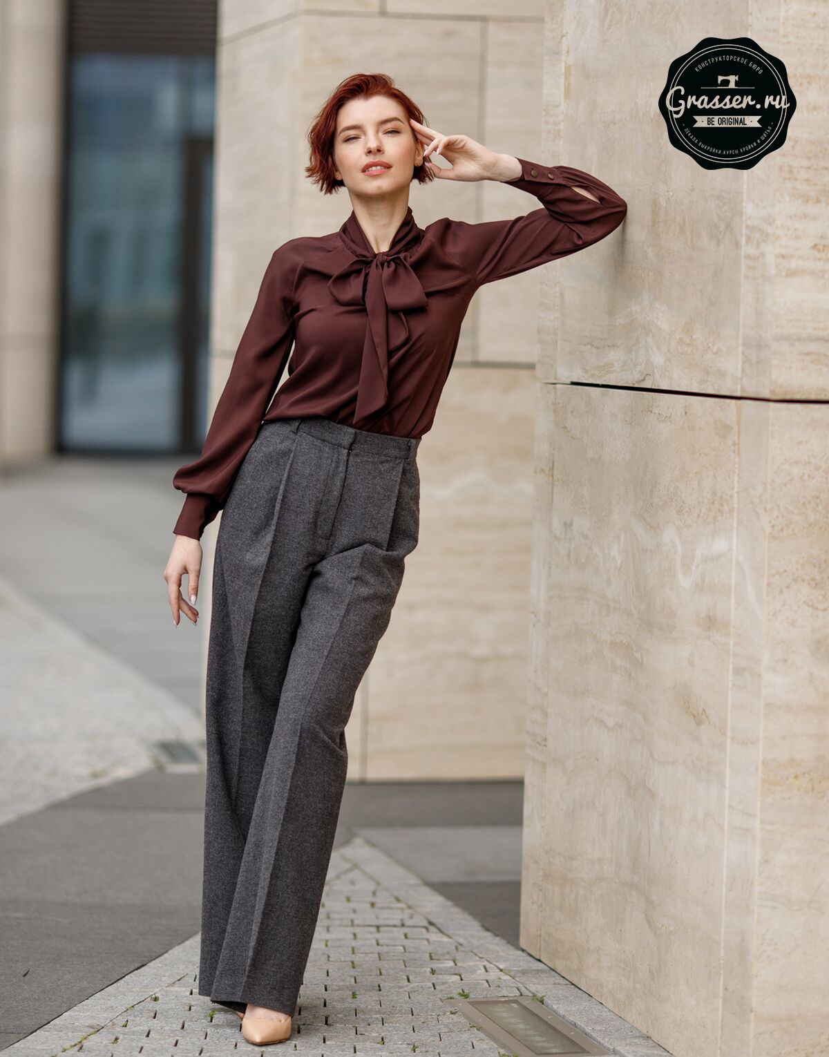 Trousers, pattern №700