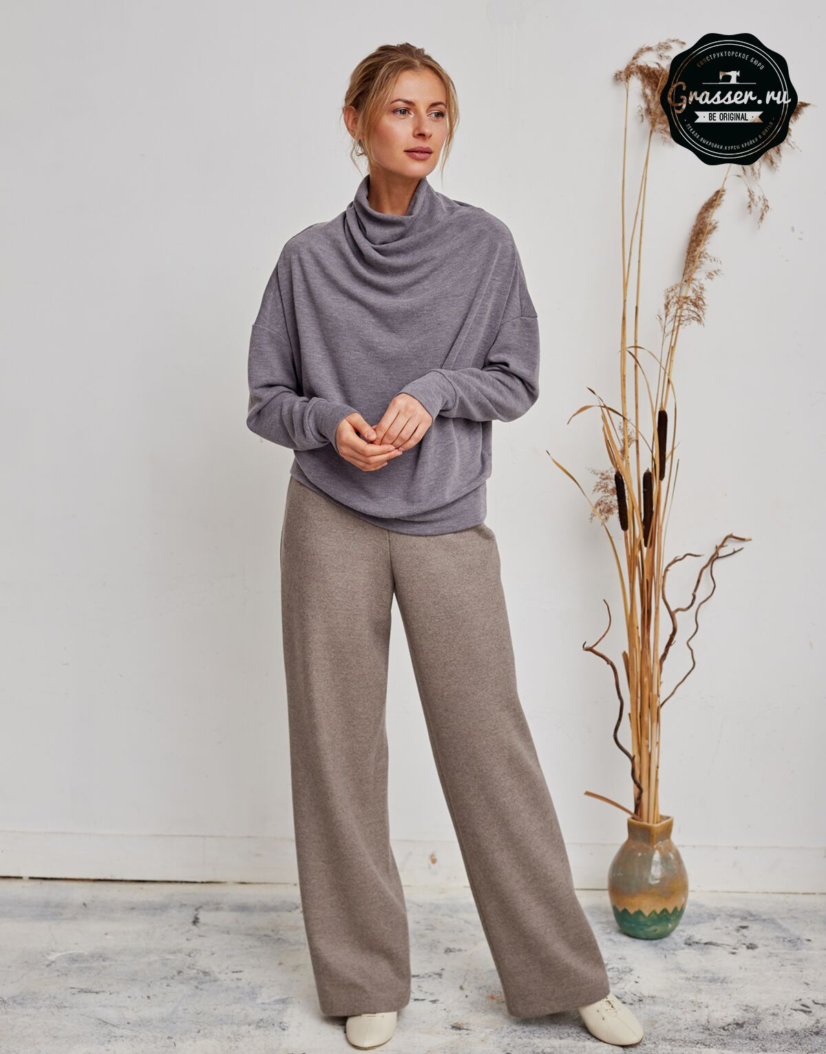 Trousers, pattern №725