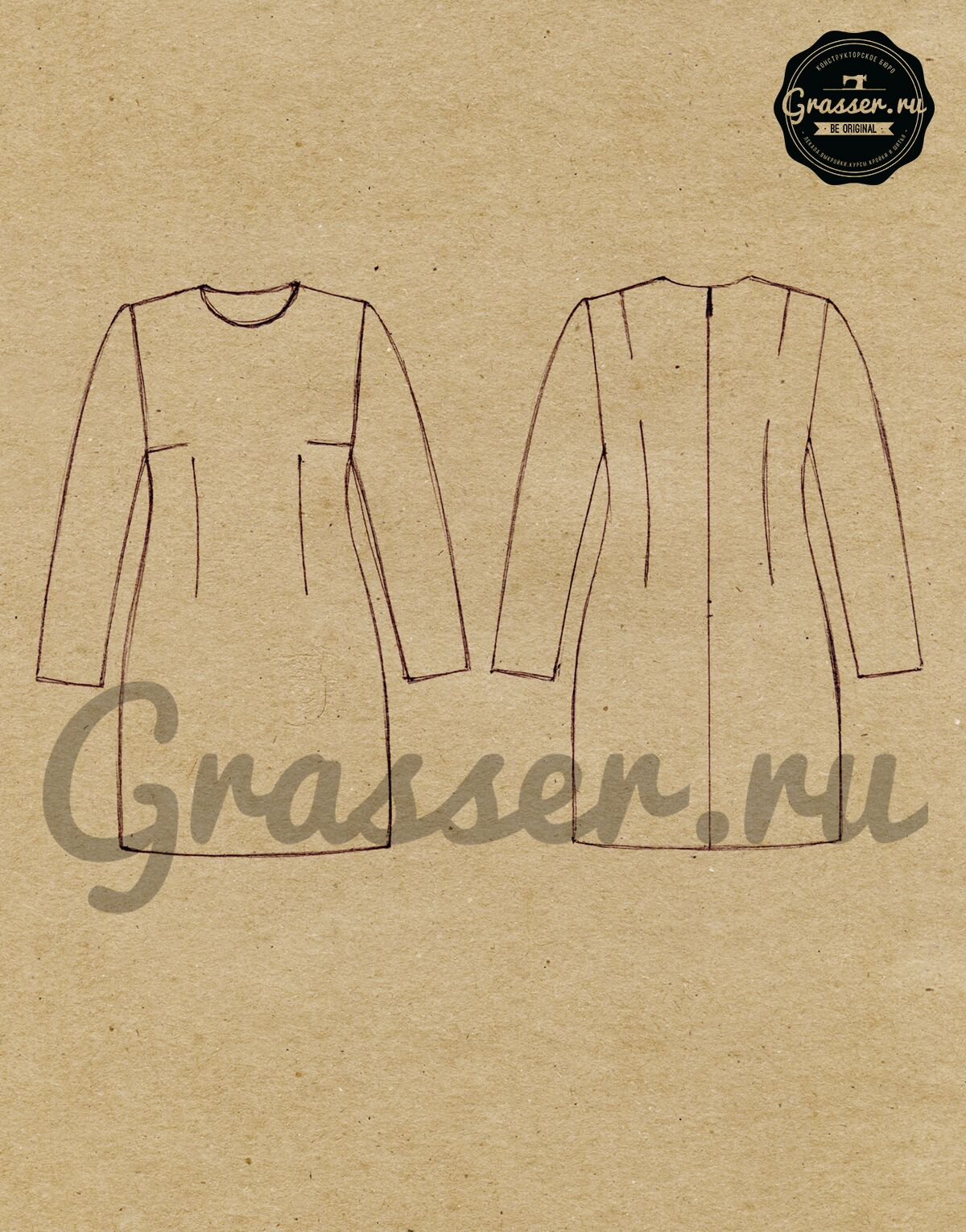 Basic patterns of big size. Dress with set-in sleeve, pattern №570